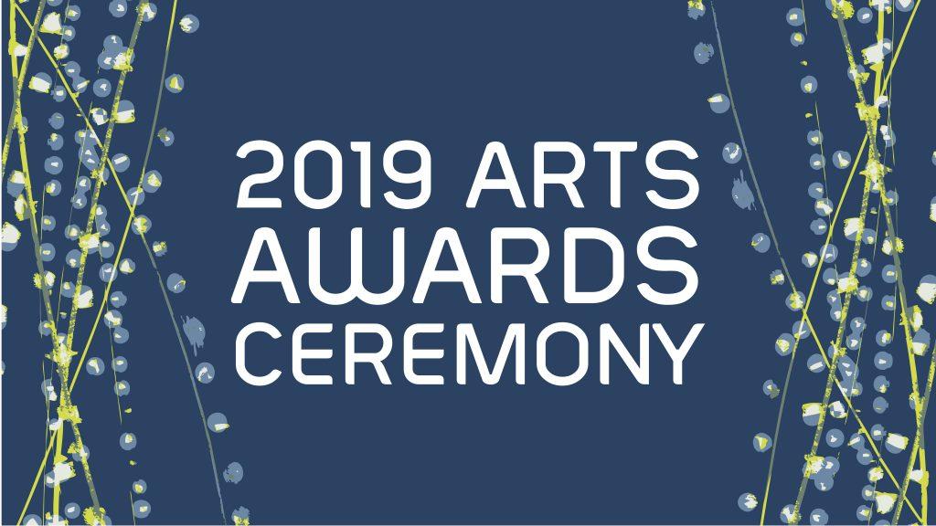 2019 ARTS Awards Ceremony