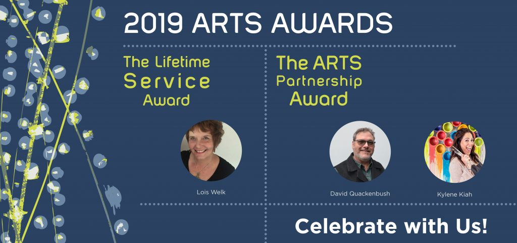 2019 ARTS Awards Ceremony